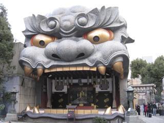 とある神社