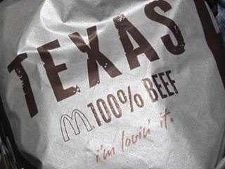 今、噂のテキサスバーガー