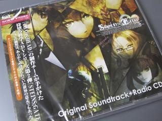 Steins;Gate Original Soundtrack+Radio CD(仮)