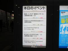 20140111c.jpg